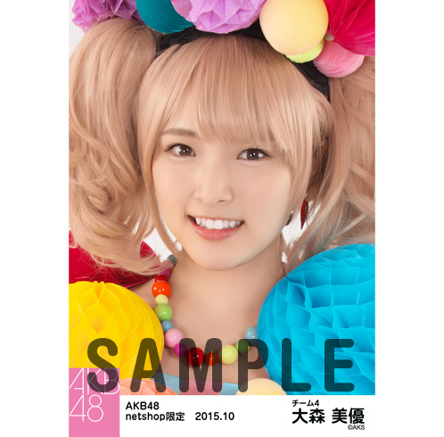 AKB48 2015年10月度 net shop限定個別生写真5枚セット 大森美優