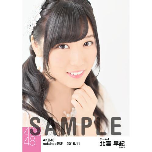 AKB48 2015年11月度 net shop限定個別生写真5枚セット 北澤早紀