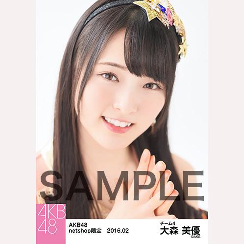 AKB48 2016年2月度 net shop限定個別生写真「恋チュン衣装」5枚セット 大森美優