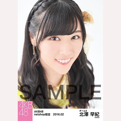 AKB48 2016年2月度 net shop限定個別生写真「恋チュン衣装」5枚セット 北澤早紀