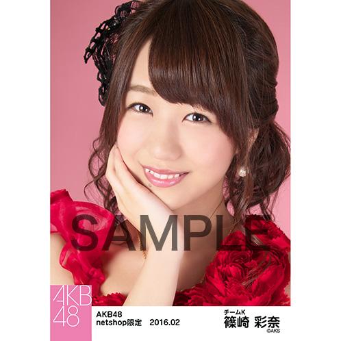 AKB48 2016年2月度 net shop限定個別生写真「赤ドレス」5枚セット篠崎彩奈