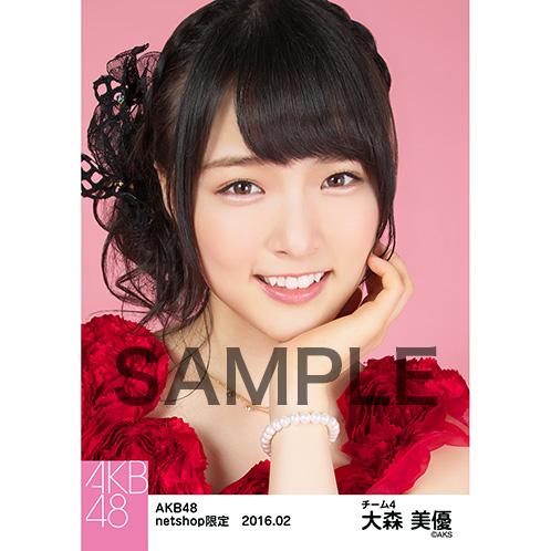AKB48 2016年2月度 net shop限定個別生写真「赤ドレス」5枚セット大森美優