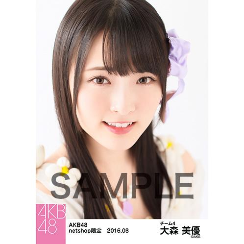 AKB48 2016年3月度 net shop限定個別生写真 「パステル衣装」5枚セット 大森美優