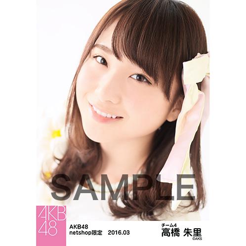 AKB48 2016年3月度 net shop限定個別生写真 「パステル衣装」5枚セット 高橋朱里