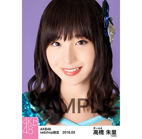 AKB48 2016年3月度 net shop限定個別生写真 「回遊魚のキャパシティ」5枚セット 高橋朱里