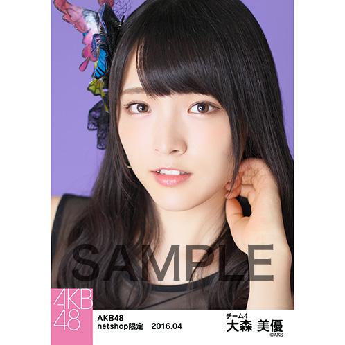 AKB48 2016年4月度 net shop限定個別生写真 「アゲハ蝶」5枚セット 大森美優