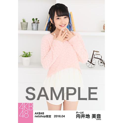 【AKB48】向井地美音応援スレ 39【みーおん】YouTube動画>56本 ->画像>555枚