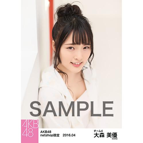 AKB48 2016年4月度 net shop限定個別生写真 「ルームウェア」5枚セット 大森美優