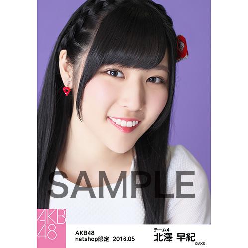 AKB48 2016年5月度 net shop限定個別生写真 「僕たちは戦わない 衣装」5枚セット 北澤早紀