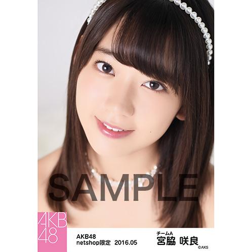 AKB48 2016年5月度 net shop限定個別生写真 「君にウェディングドレスを 衣装」5枚セット 宮脇咲良
