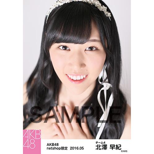 AKB48 2016年5月度 net shop限定個別生写真 「君にウェディングドレスを... 衣装」5枚セット 北澤早紀