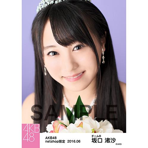 【AKB48チーム8/チームB】坂口渚沙 応援スレ★24【なぎ】©2ch.netYouTube動画>77本 ->画像>436枚