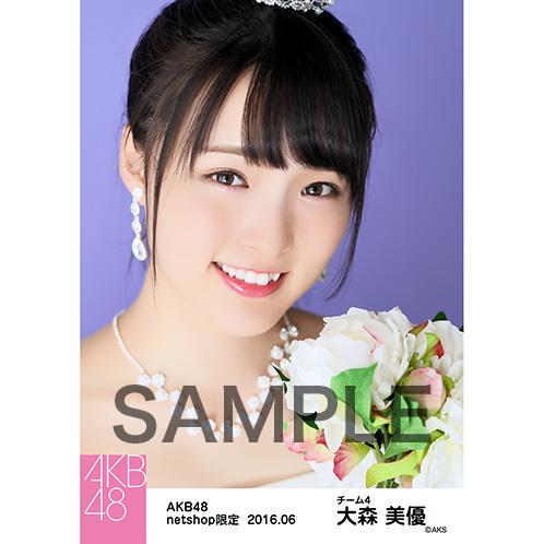 AKB48 2016年6月度 net shop限定個別生写真 「君にウェディングドレスを... 」衣装II 5枚セット 大森美優
