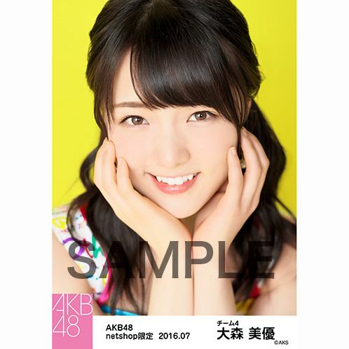 AKB48 2016年7月度 net shop限定個別生写真 「10th アニバーサリー」衣装 5枚セット 大森美優
