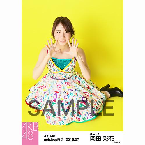 【AKB48】岡田彩花応援スレ☆24【あやか】YouTube動画>9本 ->画像>142枚