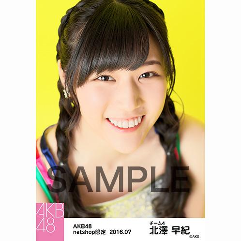 AKB48 2016年7月度 net shop限定個別生写真 「10th アニバーサリー」衣装 5枚セット 北澤早紀