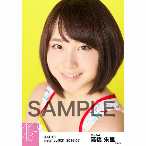 AKB48 2016年7月度 net shop限定個別生写真 「10th アニバーサリー」衣装 5枚セット 高橋朱里