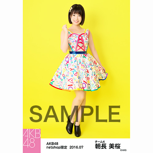 【HKT48/AKB48】朝長美桜ちゃん応援スレ☆139【みお】©2ch.netYouTube動画>18本 ->画像>239枚