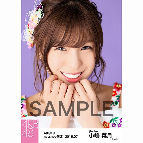 AKB48 2016年7月度 net shop限定個別生写真 「ピンク花柄刺繍」衣装5枚セット 小嶋菜月