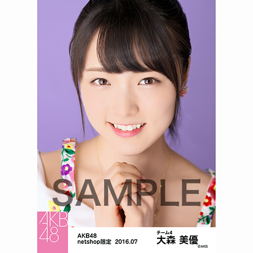 AKB48 2016年7月度 net shop限定個別生写真 「ピンク花柄刺繍」衣装5枚セット 大森美優