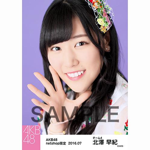 AKB48 2016年7月度 net shop限定個別生写真 「ピンク花柄刺繍」衣装5枚セット 北澤早紀