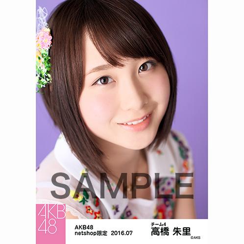 AKB48 2016年7月度 net shop限定個別生写真 「ピンク花柄刺繍」衣装5枚セット 高橋朱里