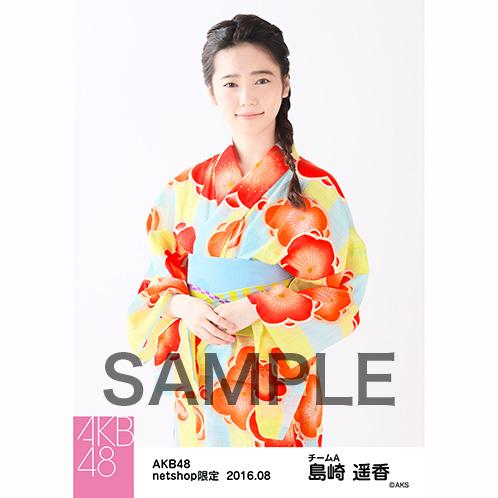 【AKB48】島崎遥香応援スレ★598【ぱるる】YouTube動画>16本 ->画像>158枚