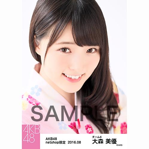 AKB48 2016年8月度 net shop限定個別生写真 「浴衣」5枚セット 大森美優