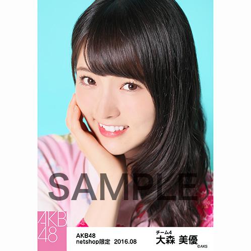 AKB48 2016年8月度 net shop限定個別生写真 「浴衣II」5枚セット 大森美優
