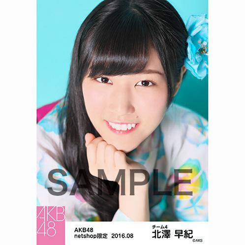 AKB48 2016年8月度 net shop限定個別生写真 「浴衣II」5枚セット 北澤早紀