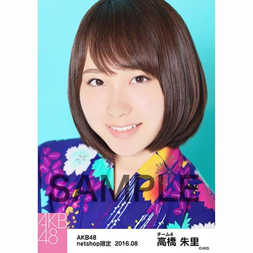 AKB48 2016年8月度 net shop限定個別生写真 「浴衣II」5枚セット 高橋朱里