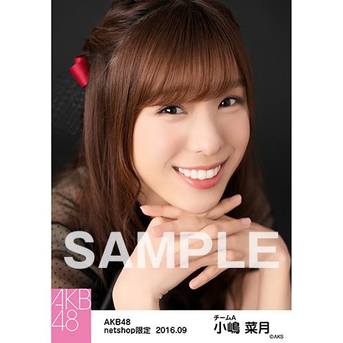 AKB48 2016年9月度 net shop限定個別生写真 「唇にBe My Baby」衣装 5枚セット 小嶋菜月