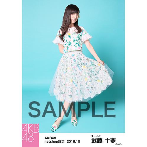 【AKB48】武藤十夢応援スレ☆76【とむとむ】©2ch.netYouTube動画>29本 ->画像>532枚