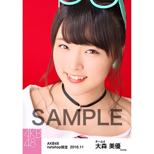 AKB48 2016年11月度 net shop限定個別生写真 「レトロワンピ」5枚セット 大森美優
