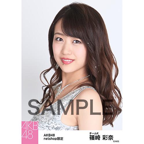 AKB48グループ 第7回じゃんけん大会2016 net shop限定個別生写真5枚セット 篠崎彩奈