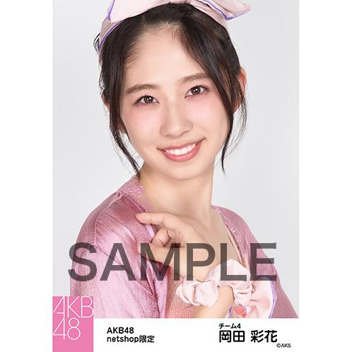 AKB48グループ 第7回じゃんけん大会2016 net shop限定個別生写真5枚セット 岡田彩花