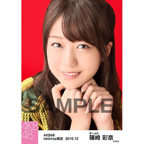 AKB48 2016年12月度 net shop限定個別生写真 「チームA 7th『M.T.に捧ぐ』公演~始まる。~」衣装5枚セット 篠崎彩奈