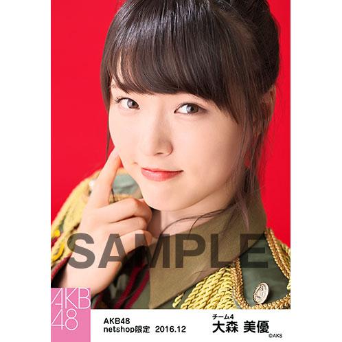 AKB48 2016年12月度 net shop限定個別生写真 「チームA 7th『M.T.に捧ぐ』公演~始まる。~」衣装5枚セット 大森美優