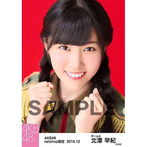 AKB48 2016年12月度 net shop限定個別生写真 「チームA 7th『M.T.に捧ぐ』公演~始まる。~」衣装5枚セット 北澤早紀