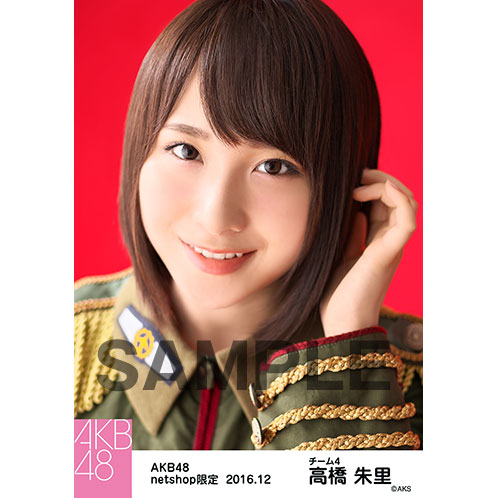 AKB48 2016年12月度 net shop限定個別生写真 「チームA 7th『M.T.に捧ぐ』公演~始まる。~」衣装5枚セット 高橋朱里