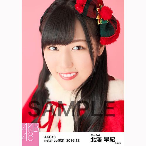 AKB48 2016年12月度 net shop限定個別生写真 「予約したクリスマス」衣装5枚セット 北澤早紀