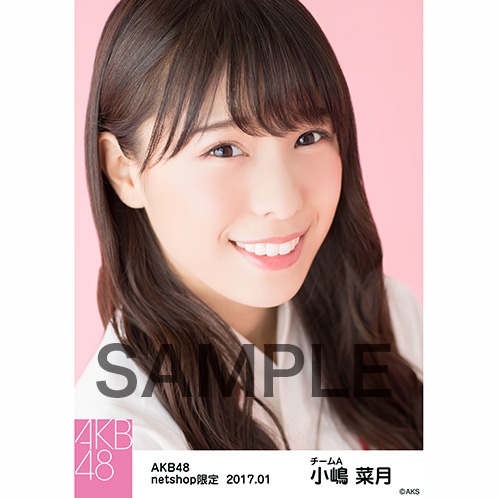 AKB48 2017年1月度 net shop限定個別生写真 「巫女」衣装5枚セット 小嶋菜月