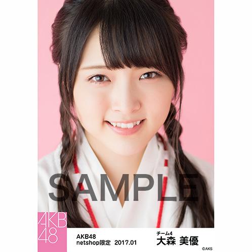 AKB48 2017年1月度 net shop限定個別生写真 「巫女」衣装5枚セット 大森美優