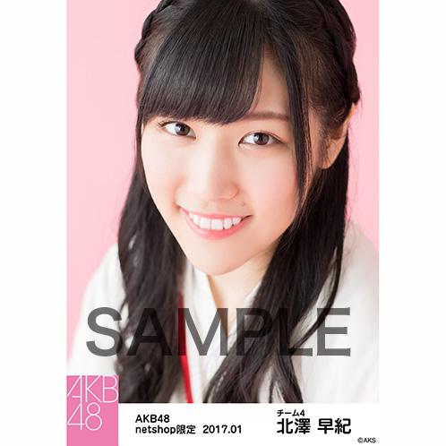 AKB48 2017年1月度 net shop限定個別生写真 「巫女」衣装5枚セット 北澤早紀