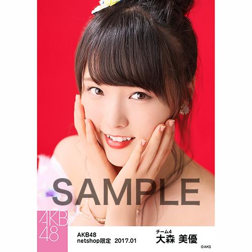 AKB48 2017年1月度 net shop限定個別生写真 「2016横浜スタジアム 愛の存在」衣装5枚セット 大森美優