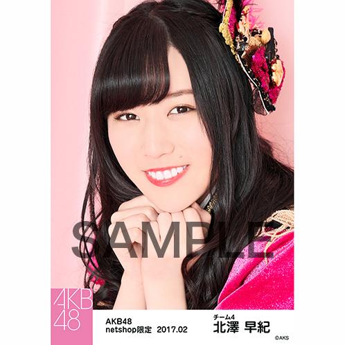 AKB48 2017年2月度 net shop限定個別生写真 「ピンク鼓笛隊」衣装5枚セット 北澤早紀