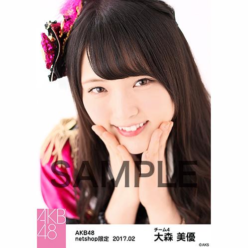 AKB48 2017年2月度 net shop限定個別生写真 「ピンク鼓笛隊」衣装II5枚セット 大森美優