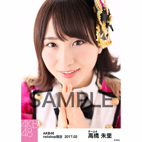 AKB48 2017年2月度 net shop限定個別生写真 「ピンク鼓笛隊」衣装II5枚セット 高橋朱里