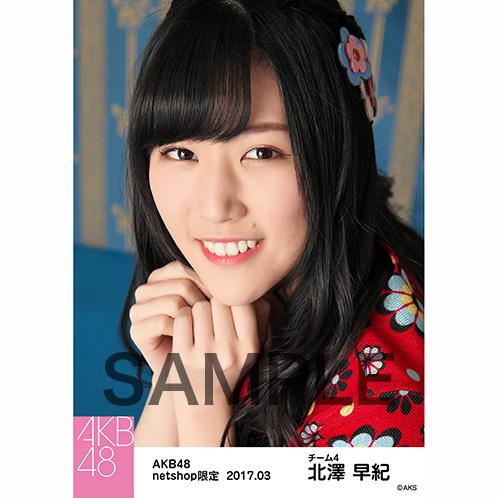 【AKB48】北澤早紀応援スレ☆34【さっきー】©2ch.netYouTube動画>13本 ->画像>290枚