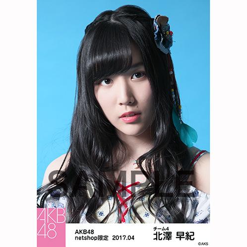 AKB48 2017年4月度 net shop限定個別生写真 「翼はいらない エスニック柄」衣装5枚セット 北澤早紀